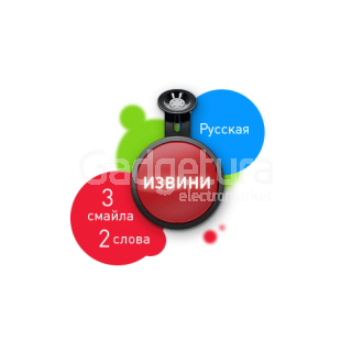 """Автомобильный коммуникатор DriveMotion  """"Русская"""" 2"""