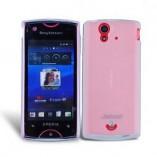 Чехол TPU Sony Ericsson Xperia Ray ST18i белый
