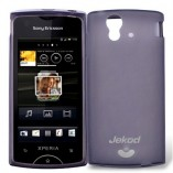 Чехол TPU Sony Ericsson Xperia Ray ST18i серый