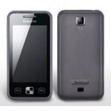 Чехол TPU Samsung C6712 Star II Duos серый