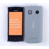 Чехол TPU Nokia 500 белый