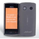 Чехол TPU Nokia 500 серый