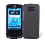 Накладка Jekod Nokia 700 коричневая