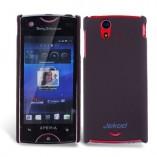 Накладка Jekod Sony Ericsson Xperia Ray ST18i коричневая
