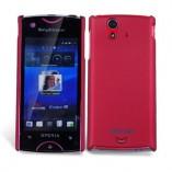 Накладка Jekod Sony Ericsson Xperia Ray ST18i красная