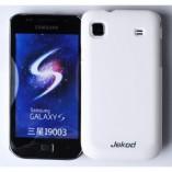 Накладка Jekod пластиковая для Samsung i9003 Galaxy S белая