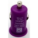 автомобильное зарядное устройство для iрhone 4 5 фиолетовый